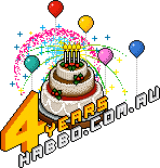 AU 4thBDay Sticker 01.png